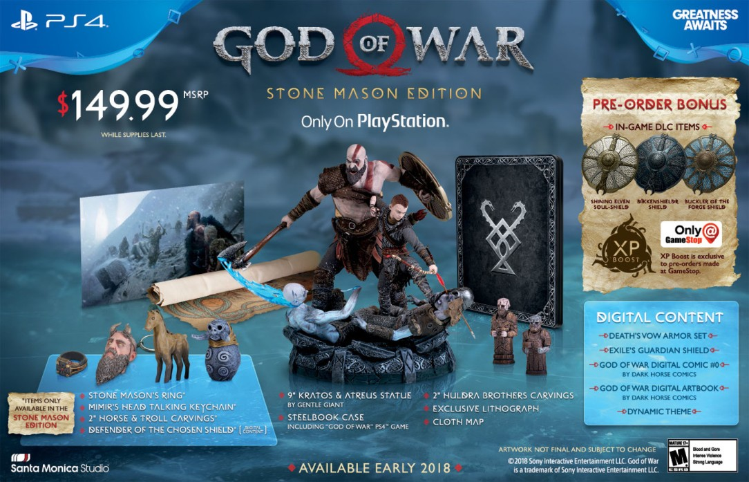 God-of-War-4-Stone-Mason-Edition